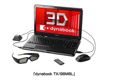 Toshiba Dynabook TX 98MBL