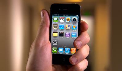 Cómo agarrar el iphone 4